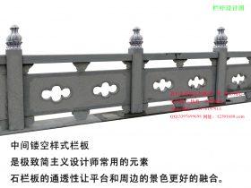 园林中石栏杆护栏的制作安装