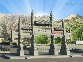 北京传统寺院道观石雕大门石牌楼布局