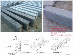 路沿石价格路侧石尺寸色差安装质量标准是什么