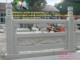 六个汉白玉栏杆石护栏图片雕刻制作