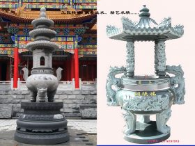 佛教石雕香炉图片造型工艺设计