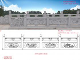 石栏杆制作厂家_梅兰竹菊花岗岩护栏设计图吉祥寓意