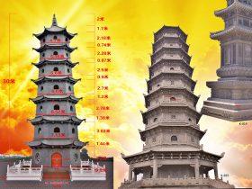 佛塔一共多少层_佛塔层数寓意五层石塔和七层佛塔13层寓意