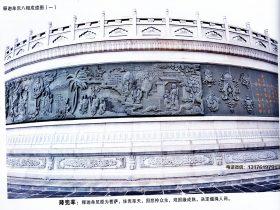 寺院青石浮雕_释迦摩尼佛祖八相成道_观音菩萨说法壁画图片