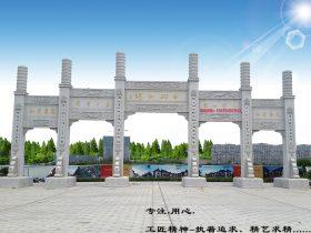 景区石头大门古典牌楼设计图-风水好的农村石门楼样式图片