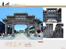 海南贵州等地建造农村牌坊图片样式价格选择