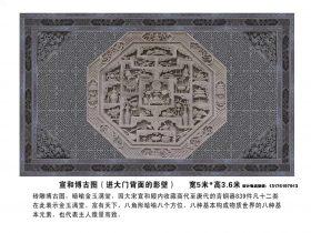广东寺庙建筑装饰浮雕龙凤-吉祥石雕壁画麒麟设计制作