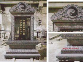 宋元明清石碑龙头碑龟驼碑的设计装饰图案