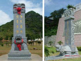 二十二中石碑石碑图片样式介绍-以五台山石碑为例子