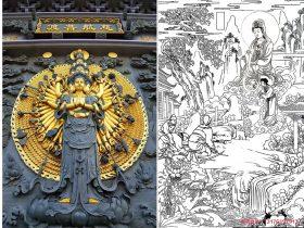 历代浮雕观音菩萨佛像名作图片大全