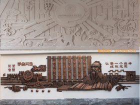 校园文化浮雕_大学浮雕壁画设计