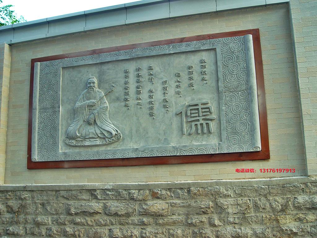 石雕元素壁画墙浮雕文化图片学校v石雕文化包装设计校园都有哪些图片图片