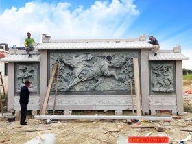 新农村迎门墙工厂大门照壁浮雕影壁图片大全