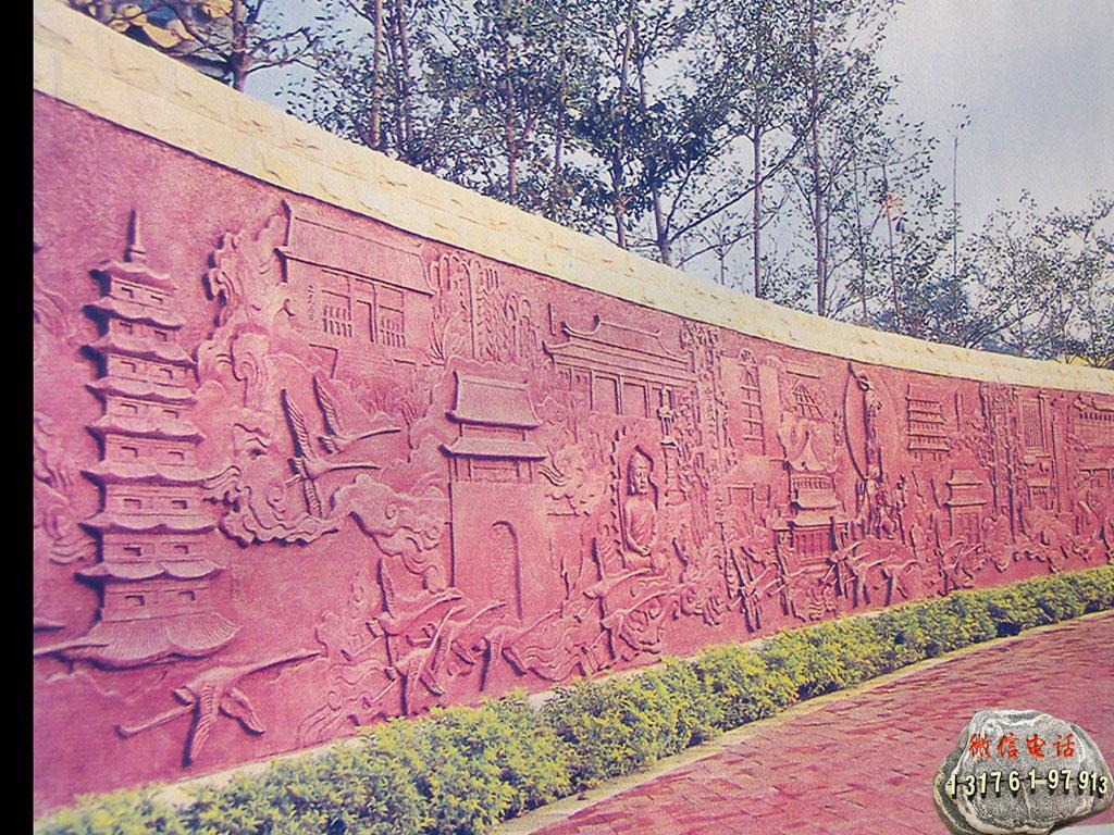 广场公园红砂岩浮雕壁画