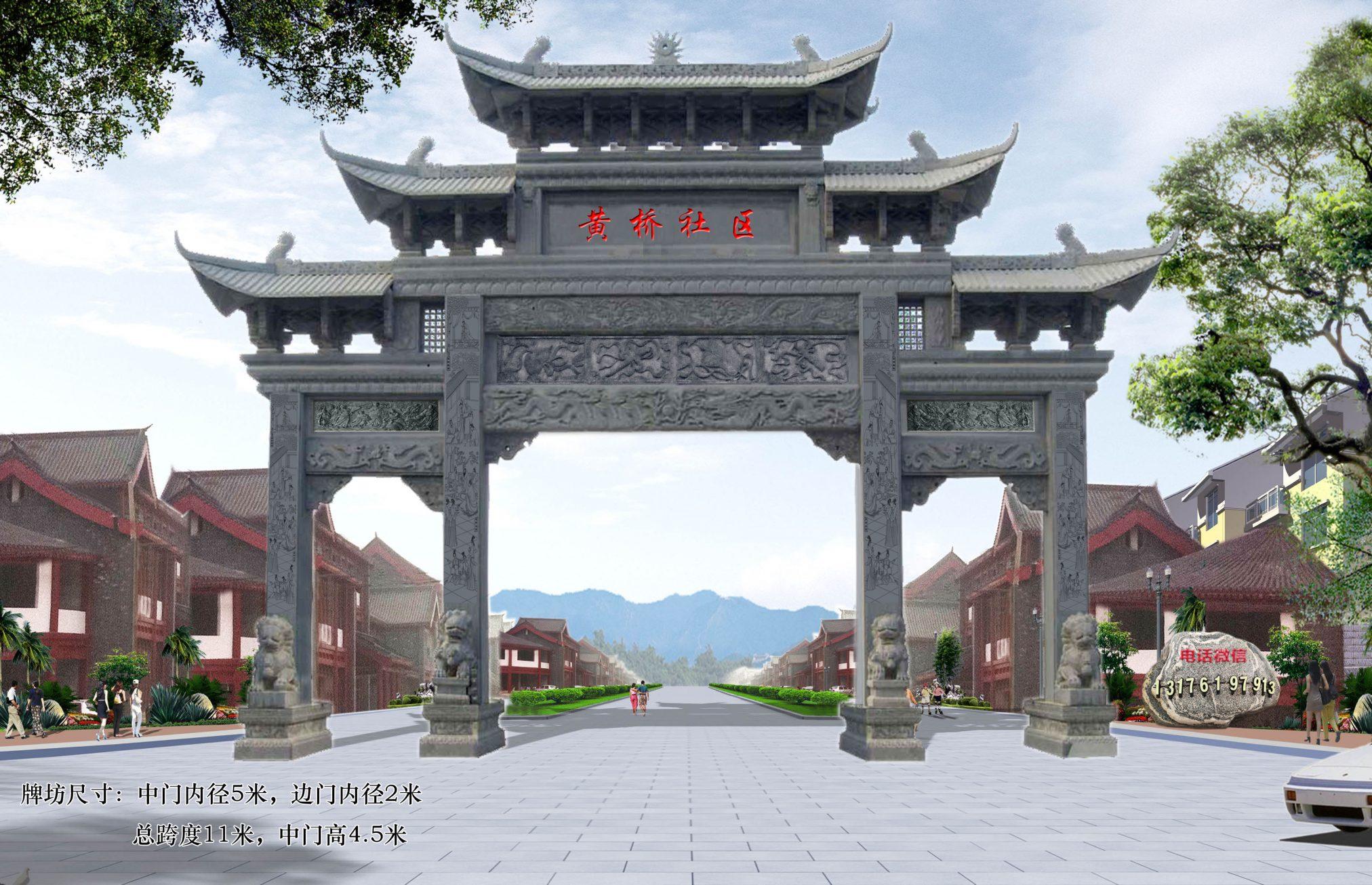 农村大门楼石材大门、石牌坊图片。