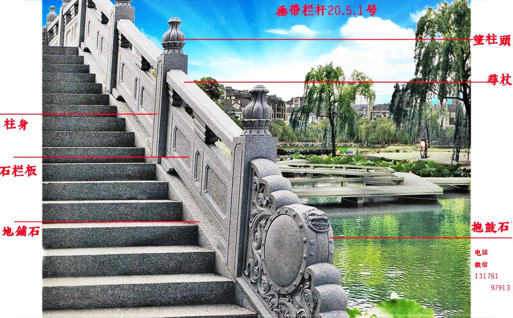 景观河道护栏-垂带护栏