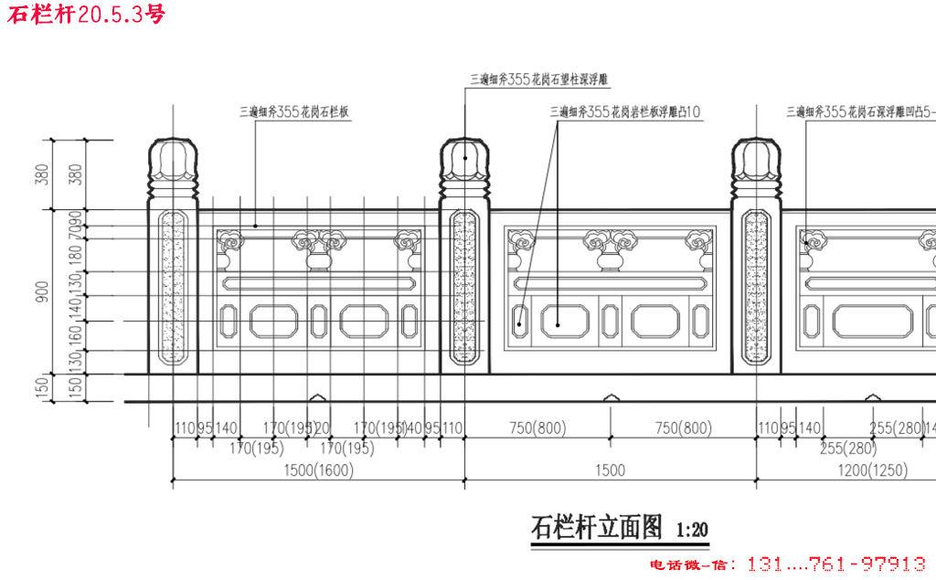 景区河道护栏设计图