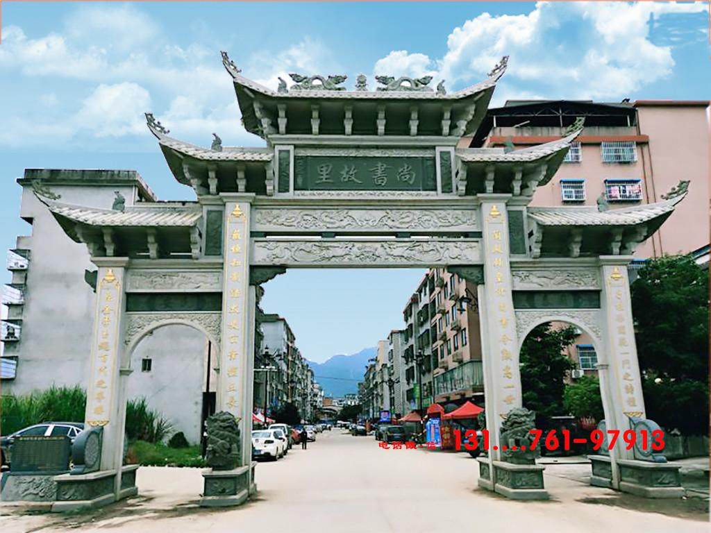广东农村石牌坊