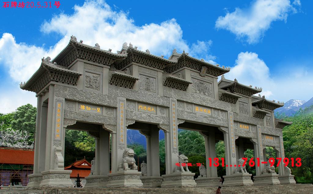 大型寺院山门牌坊