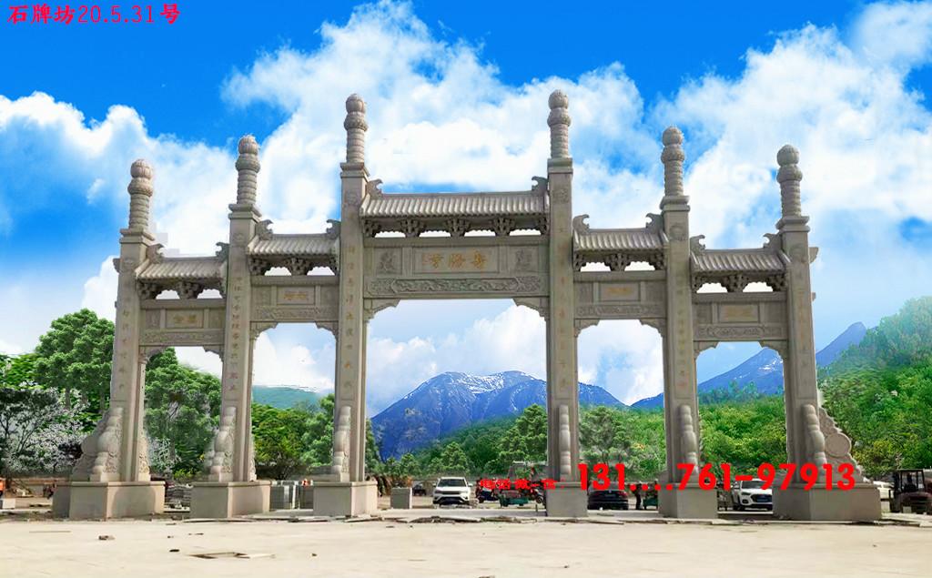 湖南商业街石牌坊石牌楼图片样式设计文化