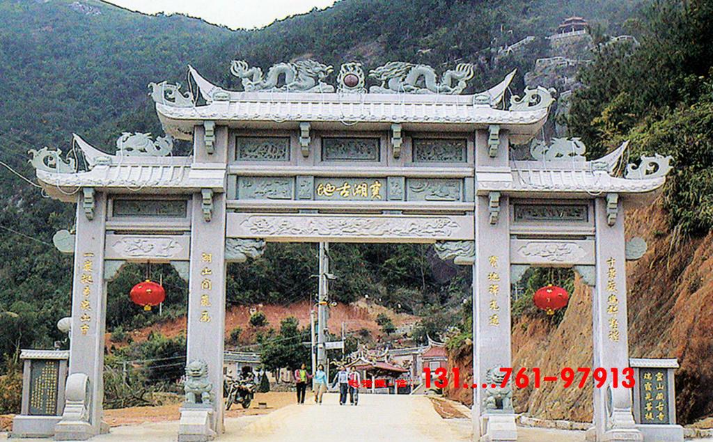 浙江農村牌樓和廣東村口石牌樓圖片樣式大全