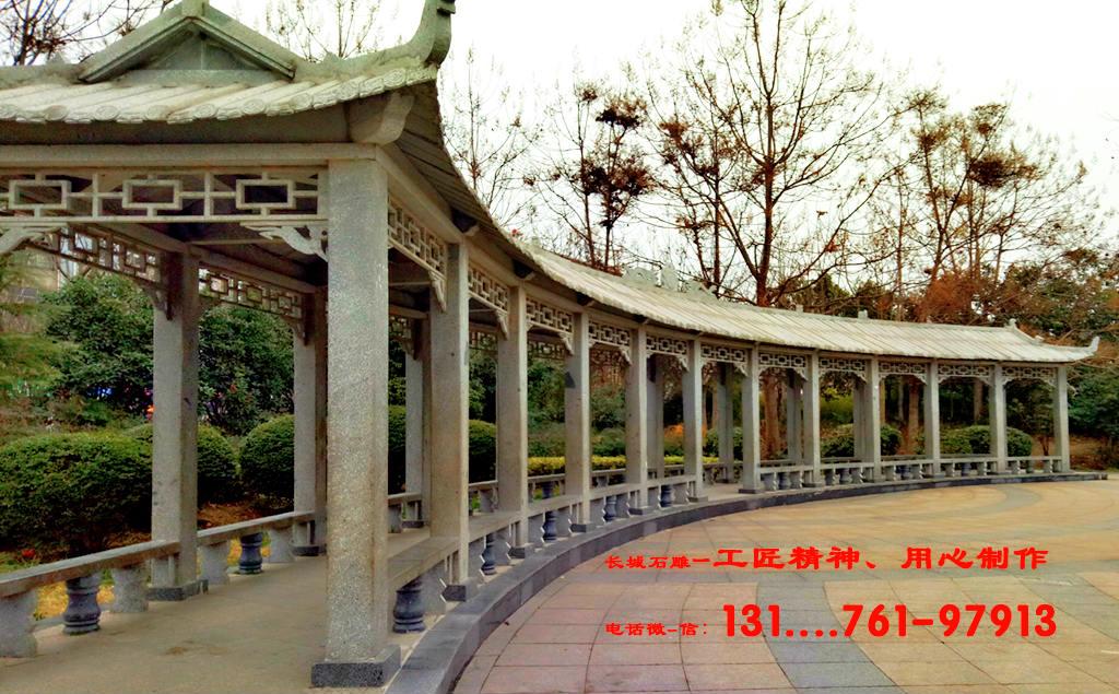 石亭子样式的长廊