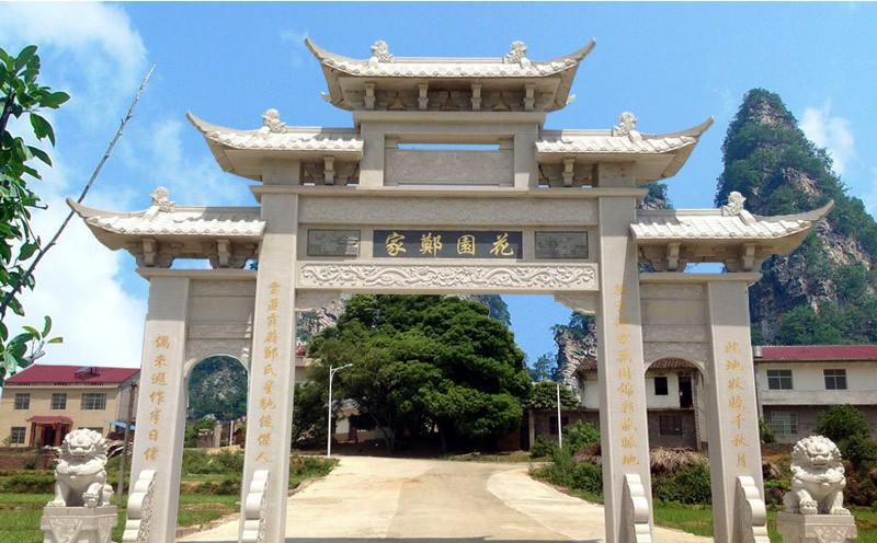 江西村牌坊门头制作是将祝愿雕刻其上