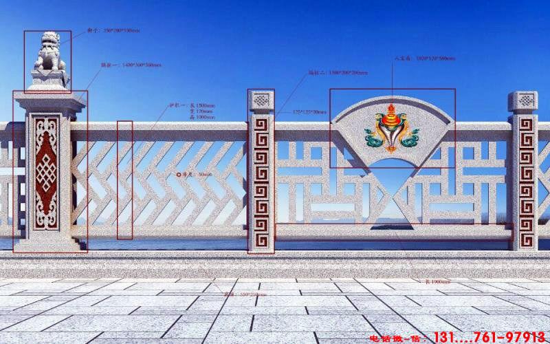 栏杆设计图