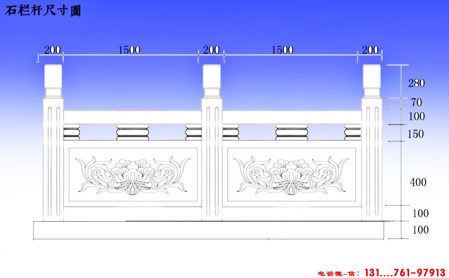 石栏杆图纸