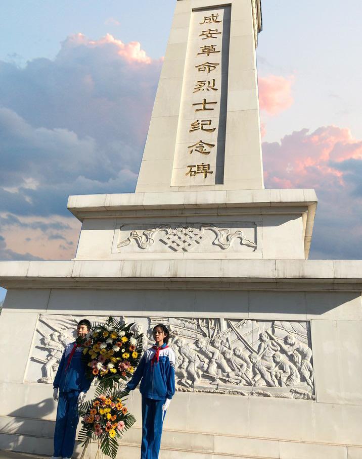 英雄纪念碑