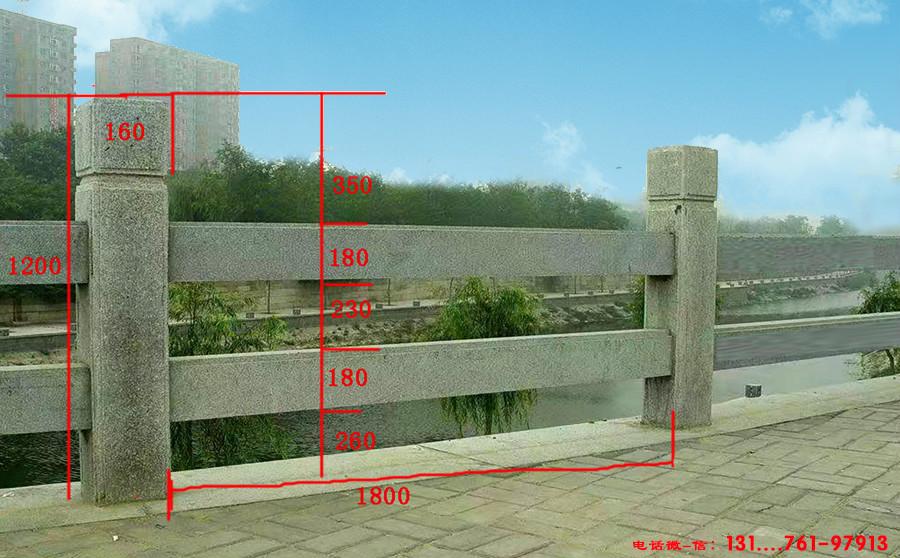 简单石护栏