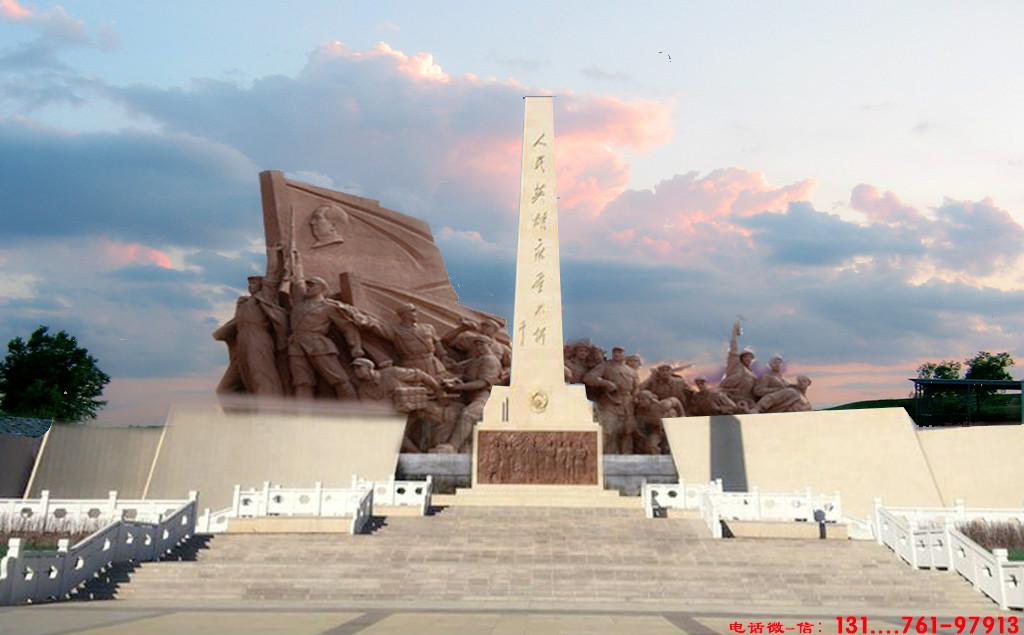 纪念碑浮雕
