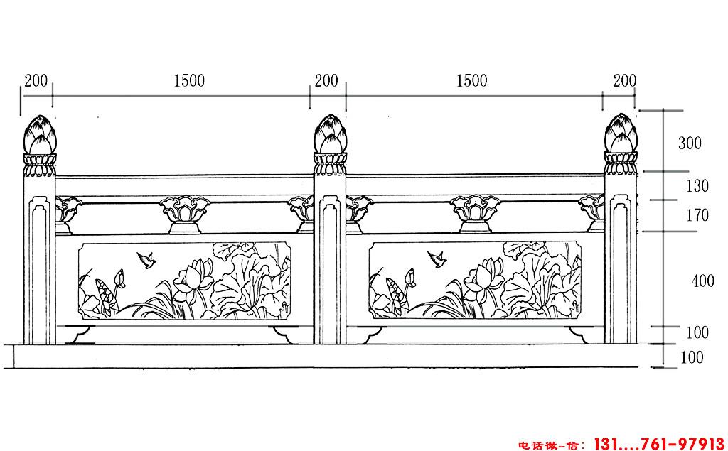 花岗岩护栏尺寸图