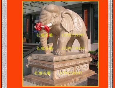 我厂雕刻的石雕大象