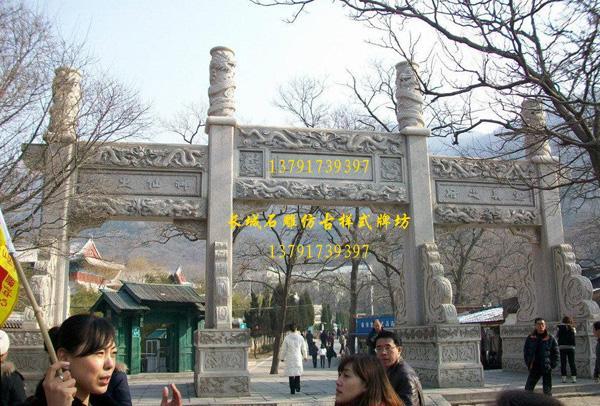 景区石雕牌坊