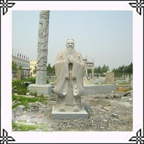 我廠制作的石雕孔子像