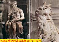 米开朗基罗的摩西石雕制作介绍