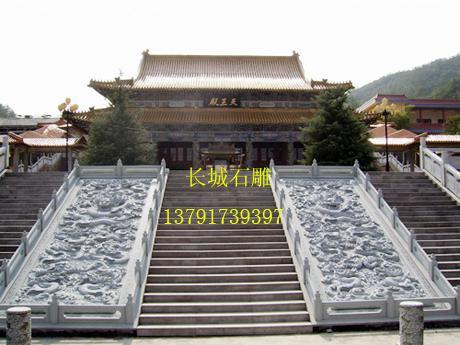 天王殿浮雕九龙壁