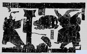 """武氏家族墓葬的双列和四个石祠堂的石刻壁画。所以亦称""""武氏祠画像石""""。"""