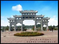 枣庄石雕牌坊牌楼结构图案介绍