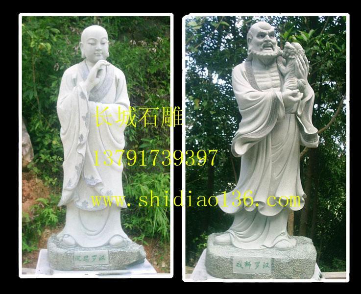 寺院雕刻石雕罗汉塑像