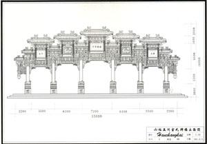 大型石雕牌坊牌楼雕刻设计图
