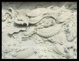 大型浮雕九龙壁雕刻图片