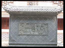 石雕影壁纳福迎祥图