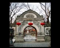 北京恭王府的石雕大门工艺怎么样