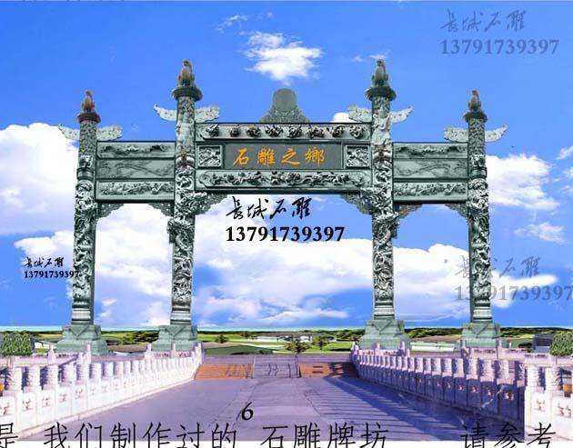 石雕牌坊也叫石雕大门或石雕牌楼
