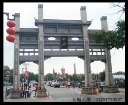 上海金山楓涇古鎮石雕牌坊