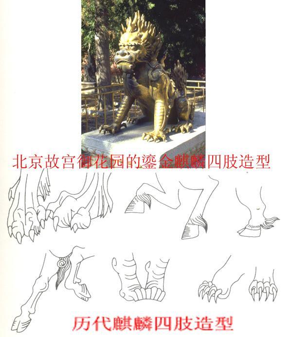 石雕麒麟有聚财,纳福的吉祥作用