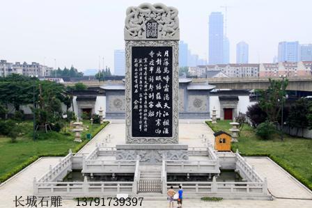 石碑的雕刻样式