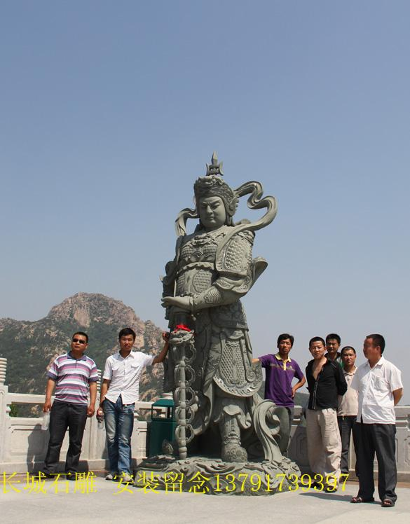 石雕韦驮塑像既充满了柔性,又有武士气质的刚毅,符合中国传统审美观念中所追求的中和之美,线条流畅自然,制作精细传神,在细部的勾勒上表现出元代雕塑技法之精湛。
